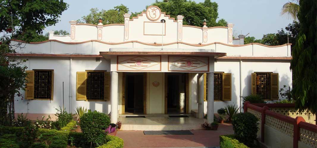 Kaibalya Dham